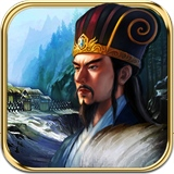 三国群英传HDv1.02.01 for iPhone版